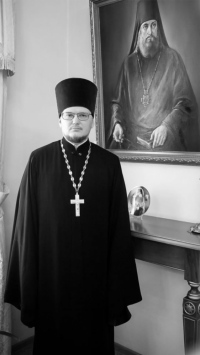 Дионисий Проскурин