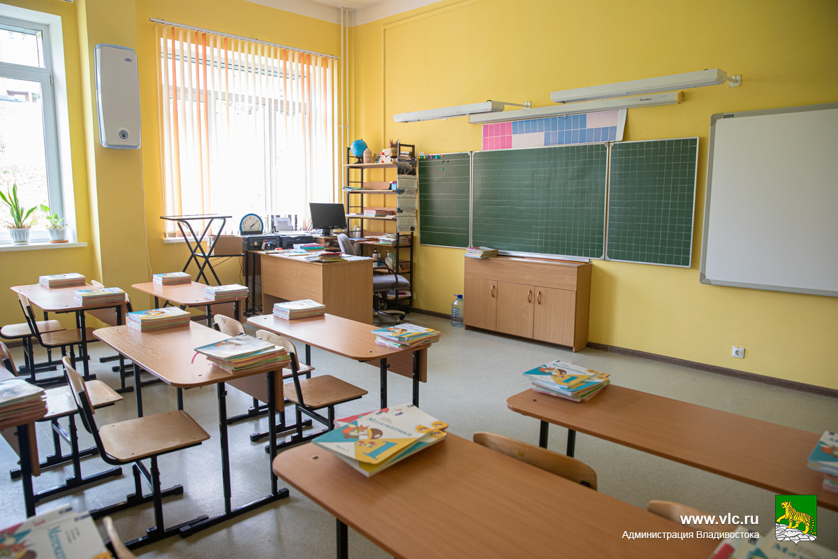 符拉迪沃斯托克学校的假期延长