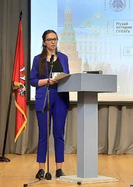 Анжела Магденко